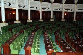 Amenaza y ataque al parlamento de Túnez.
